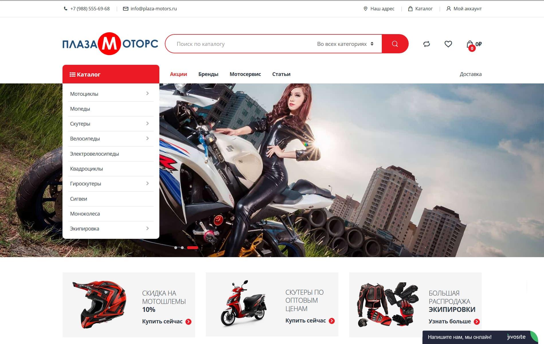 разработка сайтов click61.ru / flsdeveloper@mail.ru