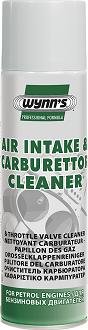 AIR INTAKE &CARBURATOR CLEANER AEROSOL (очистка карб. без его разб.) 05 мл