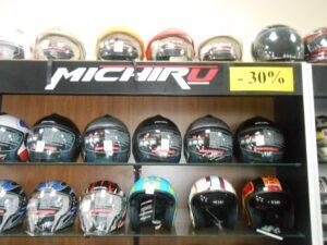 шлема Michiru